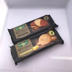 biscuit wrapper design